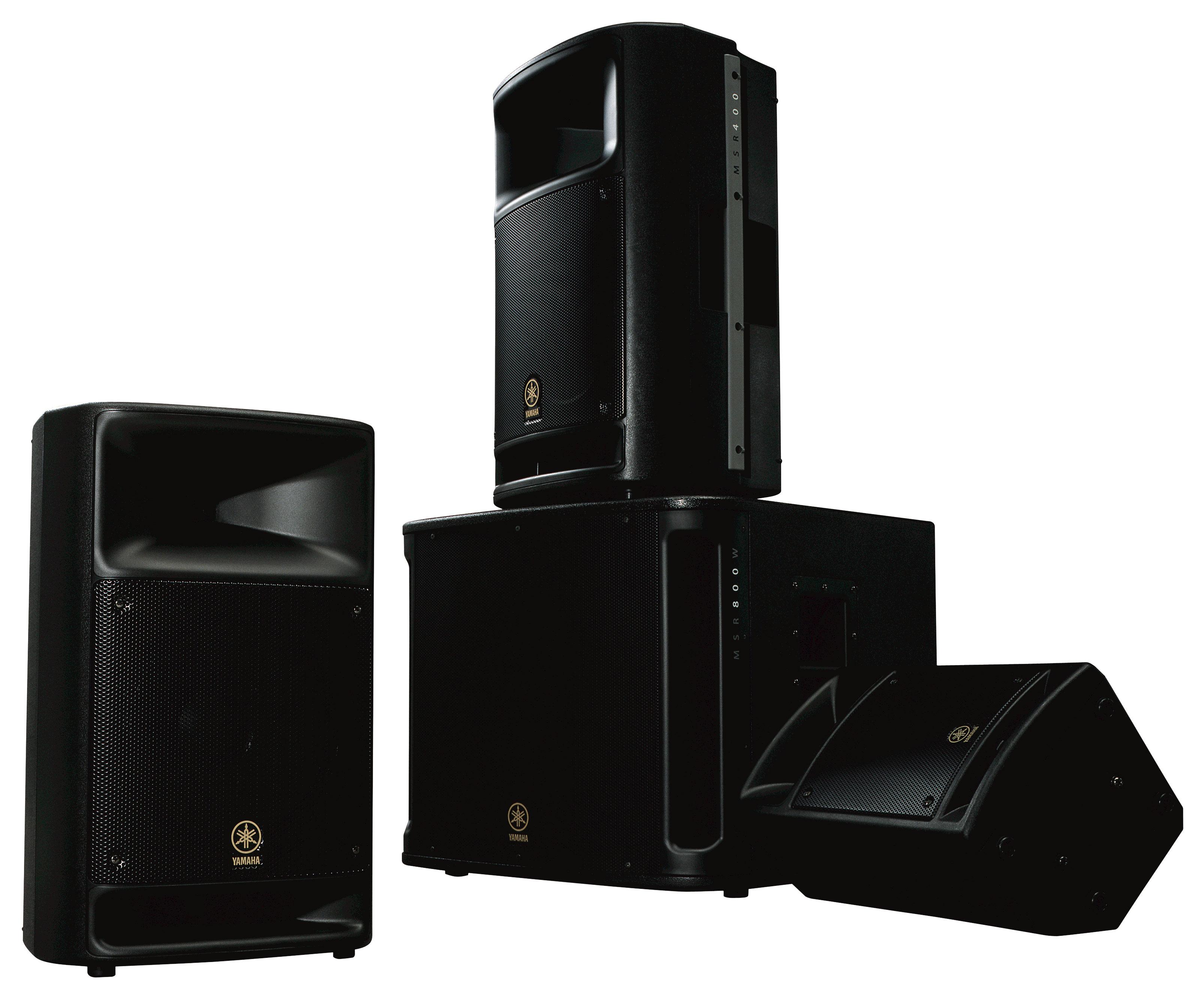 Yamaha msr s rie en pro music s r o for Yamaha commercial audio